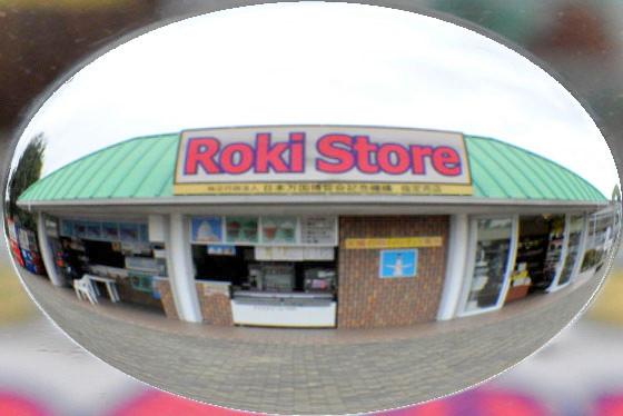 1974roki_storedsc_1012psd560